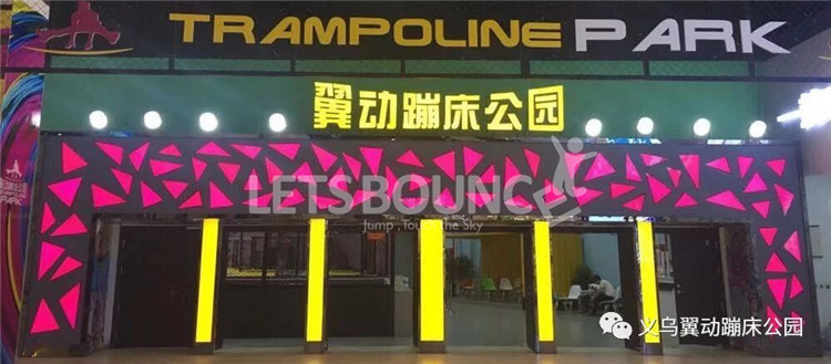 FreeWings Trampoline Park