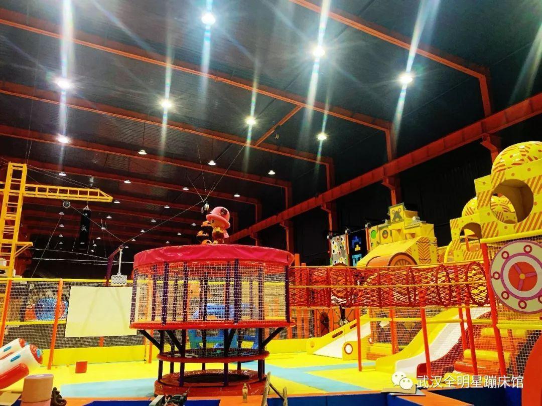 elevate trampoline park
