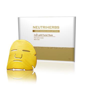 黄金胶原蛋白修复弹润面膜