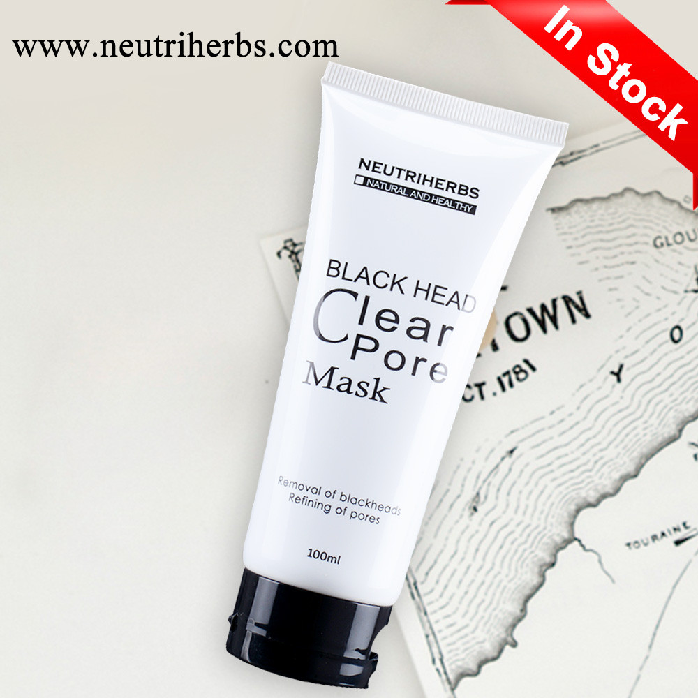 blackheadremovalmask