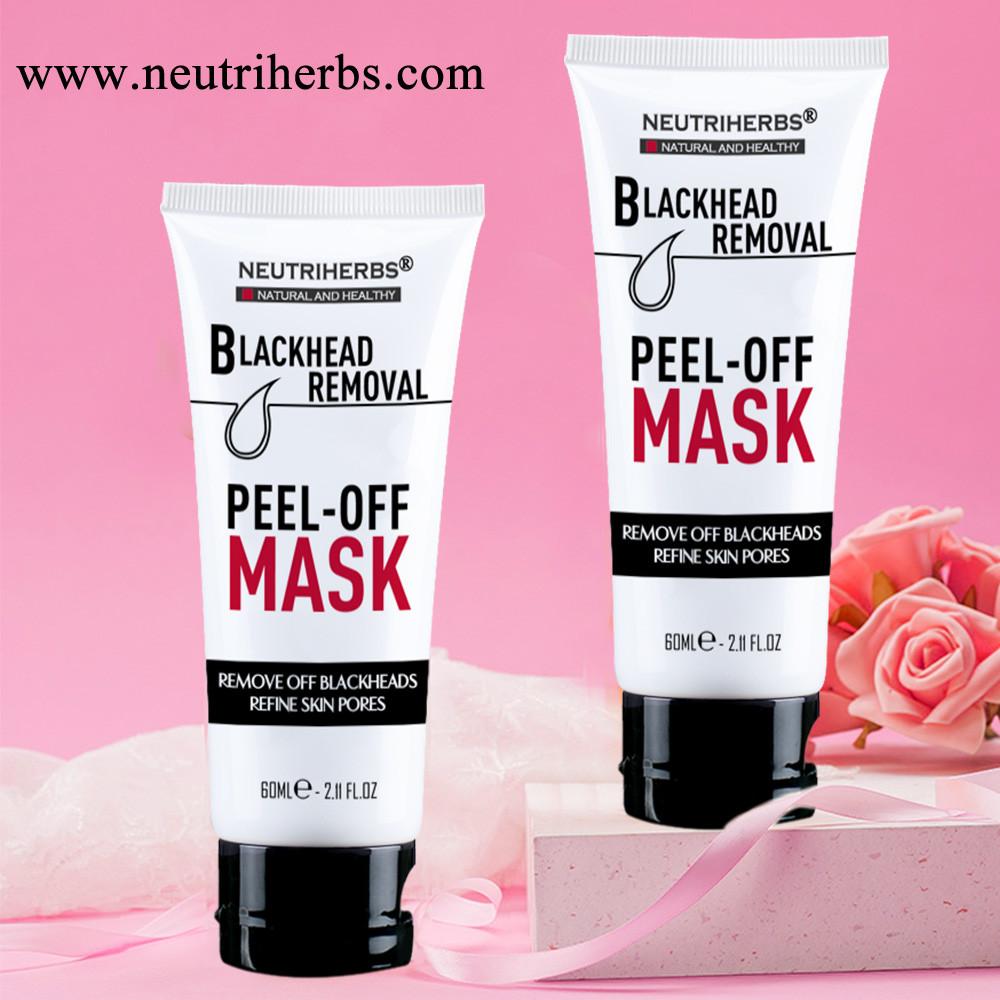 blackheadmask