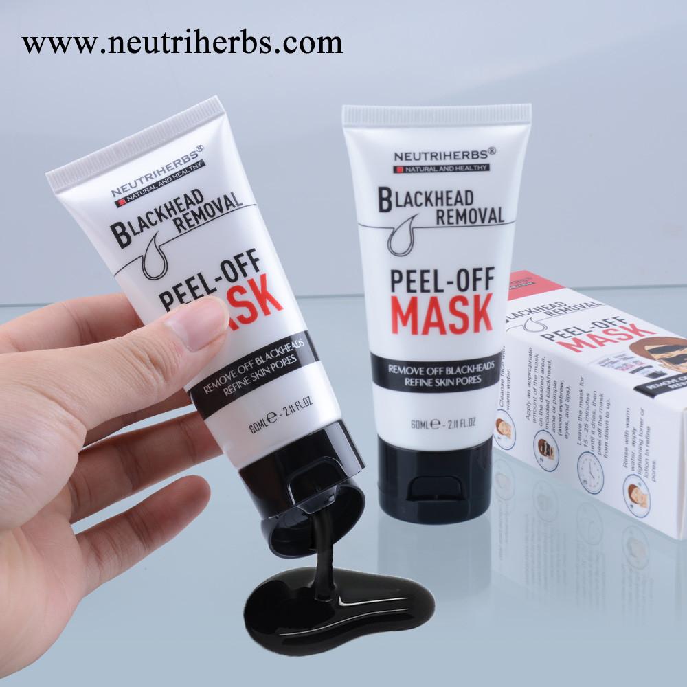 blackmasks