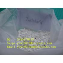Tadalafil CAS No: 171596-29-5