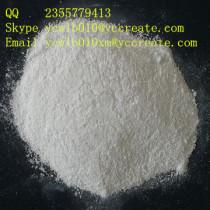 1- (4- methoxyphenyl) piperazine hydrochloride Security clearance ycwlb010xm@yccreate.com