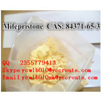 Synthetic Steroid for Ending Pregnancy Mifepristone CAS: 84371-65-3