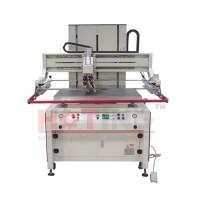 Electrical screen printing machine
