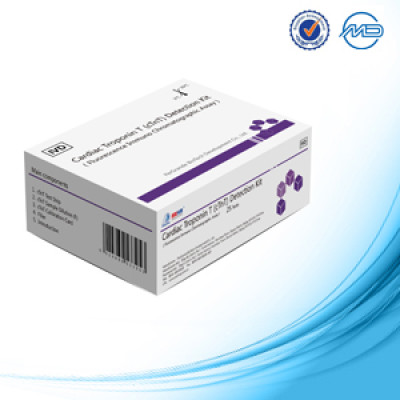 cTnI / cTnT rapid test kit