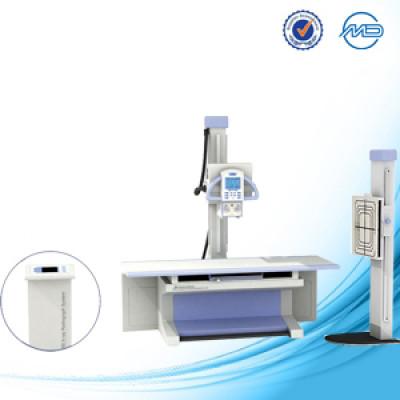 medical x ray machine PLX160A