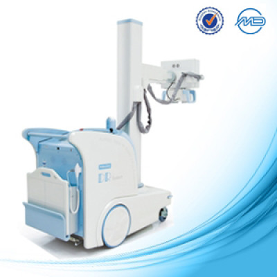 Medical Radiographic X-ray system PLX5200