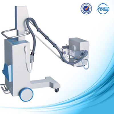 Perlong Medical high frequency mobile x-ray equipment PLX101