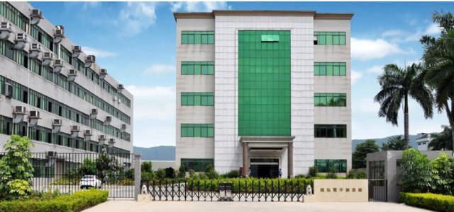 DONGDUAN YU HONG ELECTRONIC MANUFACTURE COMPANY LIMITED