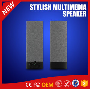 YOMMO 2016 new stylish multimedia 2.0 speaker computer speaker