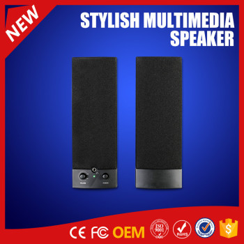 YOMMO 2016 new stylish multimedia 2.0 speaker loud speaker