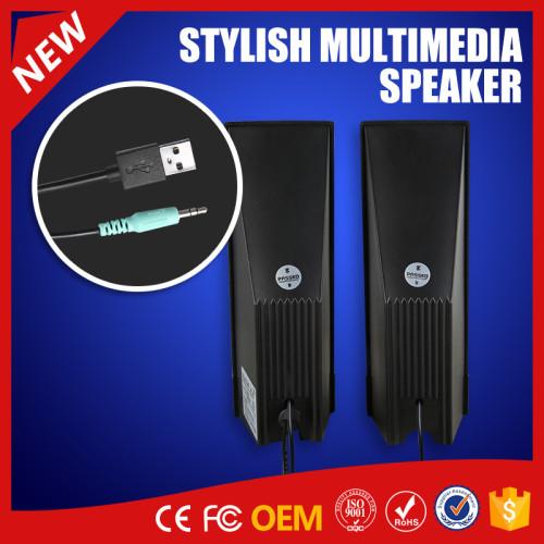 YOMMO 2016 new stylish multimedia 2.0 speaker loud speaker