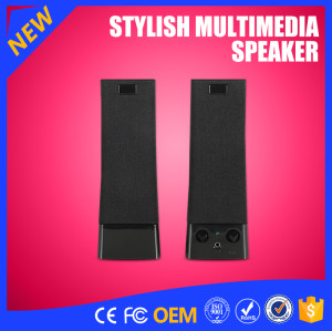 YOMMO 2016 New Multimedia 2.0CH curve speakers with glossy panel