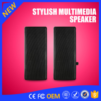 YOMMO 2016 New Multimedia 2.0CH PC Speakers System Loud Speakers