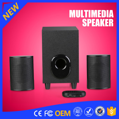 YOMMO 2.1CH Wired Control Speakers
