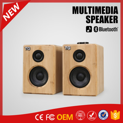 YOMMO 2016 New Multimedia 2CH Bamboo Speakers