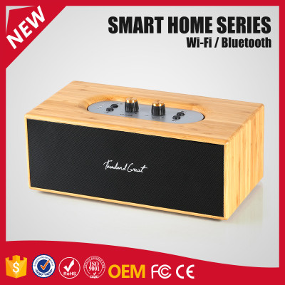 YOMMO 2016 wifi + bluetooth speaker DLNA/ Qplay/airplay