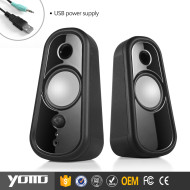 YOMMO New products 2016 2.0 Multimedia usb speaker for computer and mobile devices