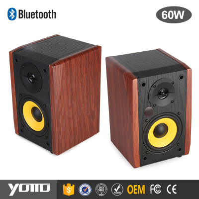 2017 new products 2.0 multimedia bluetooth speaker with 60w