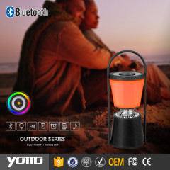 YOMMO 2016 new outdoor bluetooth speaker outdoor speaker with lamp and app control