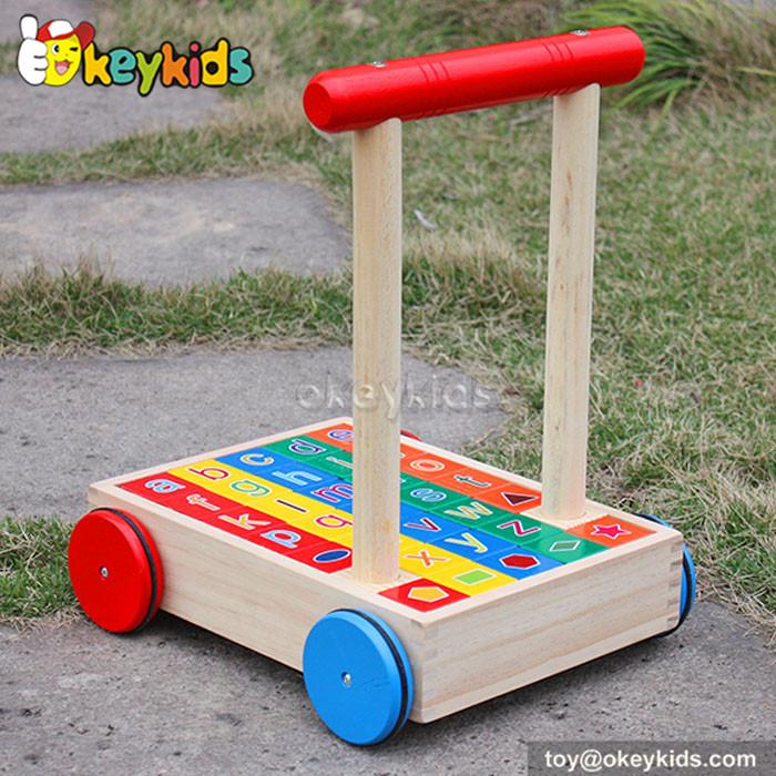 baby push toys