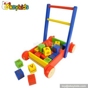 Wholesale cheap wooden kids toy walker with blocks W16E025
