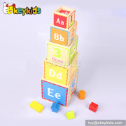 Top fashion stacking cups wooden traditional wooden toys for toddlers W13D079
