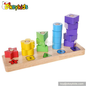 Best design baby stacking toy wooden shape sorter for sale W13D093