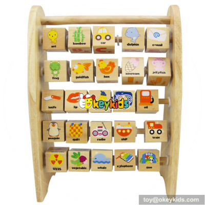 New design toddlers preschool alphabet abacus wooden learning toys for toddlers W12C011