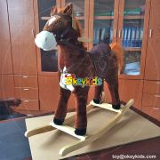 Most popular interactive wooden girls rocking horse for sale W16D094