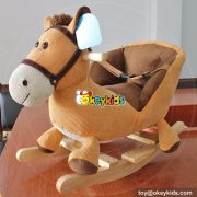 Most popular interactive wooden stuffed animal horse for toddlers W16D095