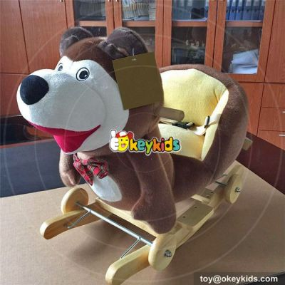 Manufacturer of cartoon plush dog wooden toy horses to ride W16D104