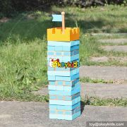 New design educational jenga wooden toys for toddlers W13D131