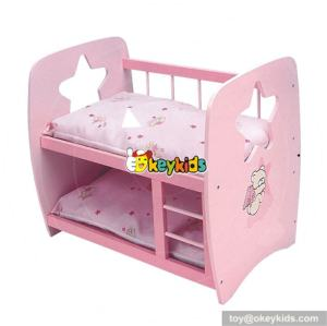 Wholesale cheap kids play wooden baby doll bed for dolls W06B009
