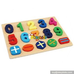2017 wholesale children wooden counting toy fashion kids wooden counting toy W14B067