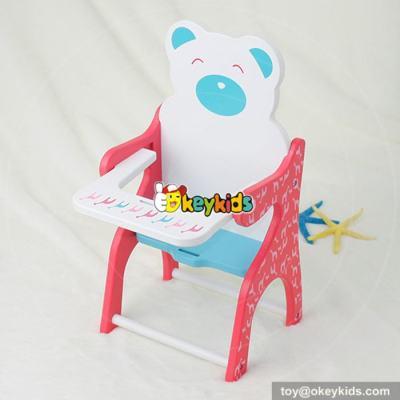 Best design cartoon children furniture toys wooden doll high chair for sale W06B031