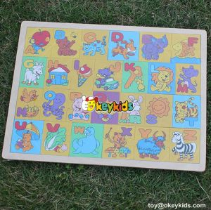 2017 wholesale high quality children wooden puzzle jigsaw W14C241