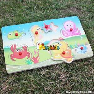 wholesale popular children's wooden toy puzzle best baby wooden toy puzzle W14M091