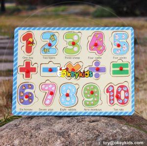 Wholesale cheap toddlers wooden maths puzzles best children's maths puzzles W14M100