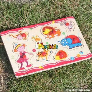 wholesale kids wooden puzzle game high quality children wooden puzzle game W14M084