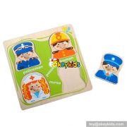 wholesale fashionable wooden kids puzzle toy human career style wooden puzzle toy top wooden puzzle toy for fun W14A061