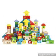 Wholesale 120 pcs animals pattern wooden kids construction toy funny wooden kids construction blocks toy W13B038