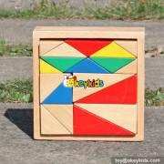 wholesale new design 18 pieces kids wooden building blocks toys top fashion children wooden building blocks toys W13A115