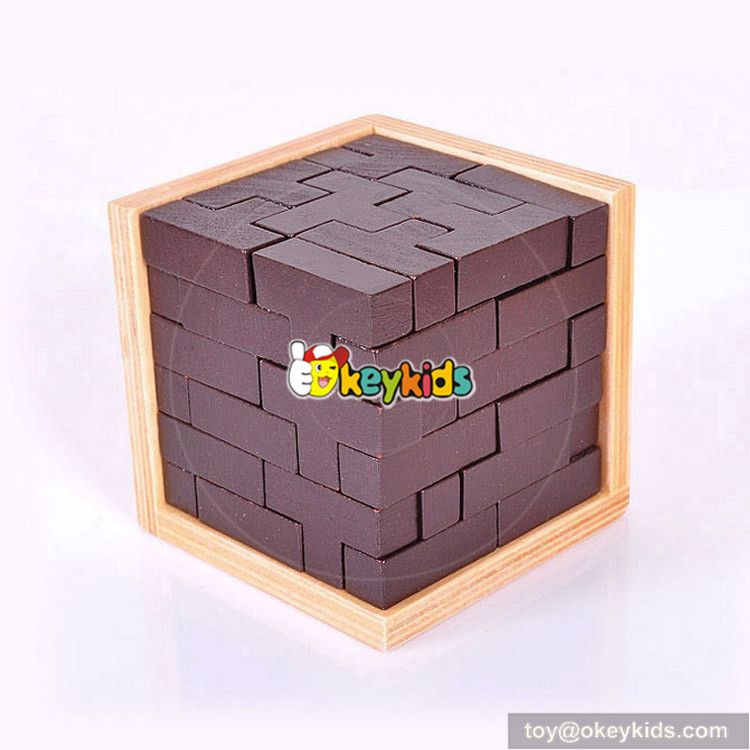 unlocked 3d cube