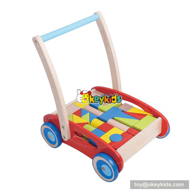 okeykids new hottest push along wooden baby walking toys with building blocks W16E089