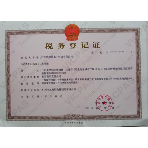 tax registration certificate of Vicpas