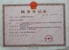 Certificado de registro tributario de Vicpas