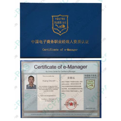 Certificado de E-manager de Kandy Huang na Vicpas Touch